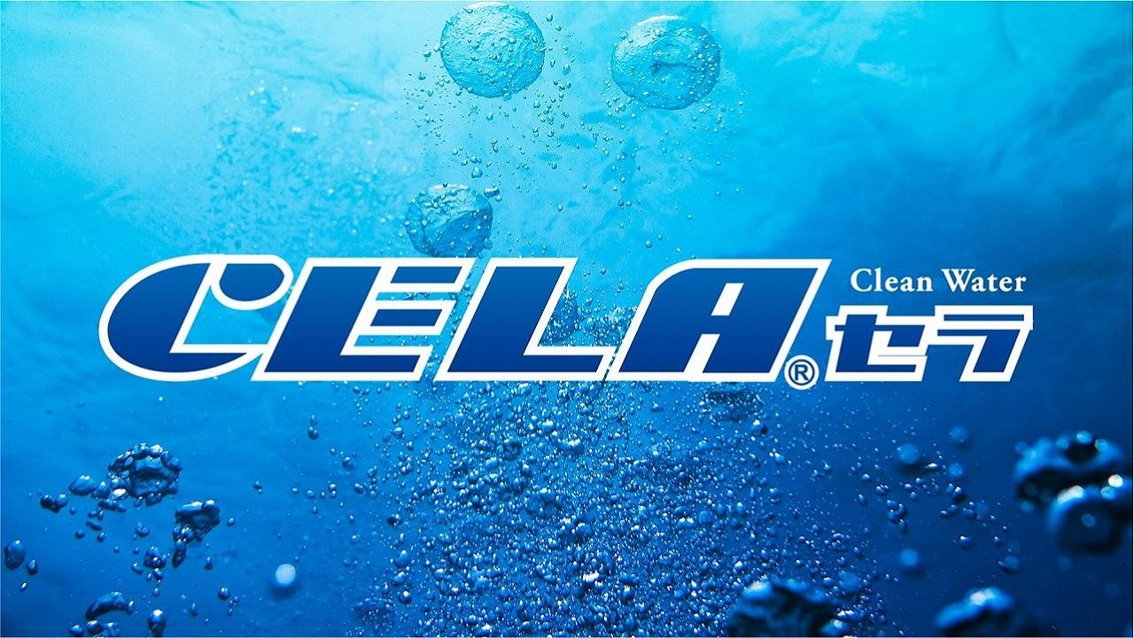 CELA セラ 次亜塩素酸のチカラ