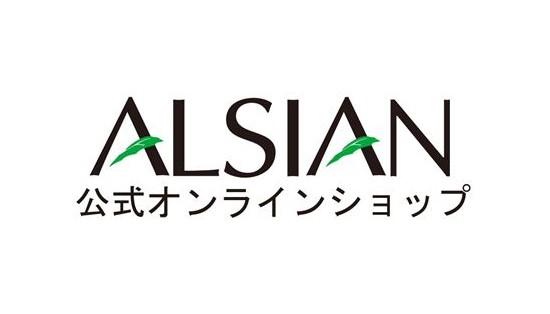 アルシアン公式オンラインショップ